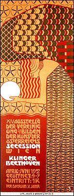 """А.Роллер. Эмблема 14-й (""""Бетховенской"""") выставки """"Сецессиона"""". 1902 г."""