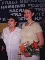 Наталия Тимченко с педагогом Констанцей Вачковой