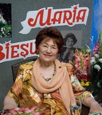Мария Биешу
