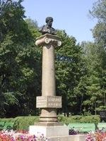 памятник Пушкину в Кишинёве