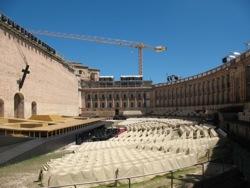 Арена Sferisterio