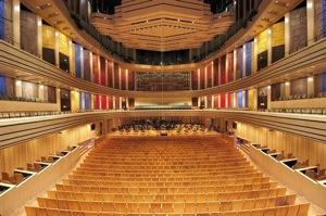 Концертный зал имени Белы Бартока
